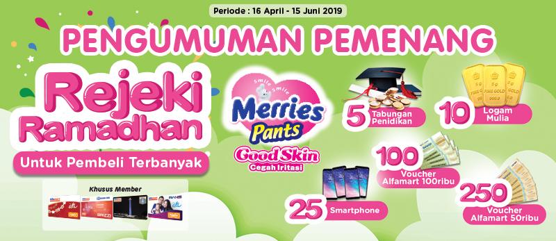 Merries Pants 2019