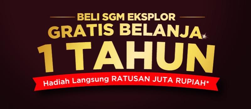 SGM Loyalty