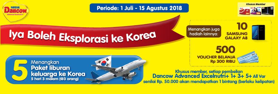 Dancow Trip To Korea