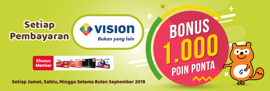 MNC Vision September