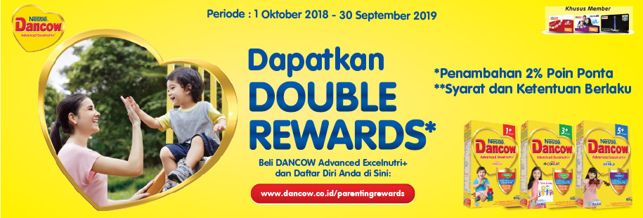 Dancow double rewards
