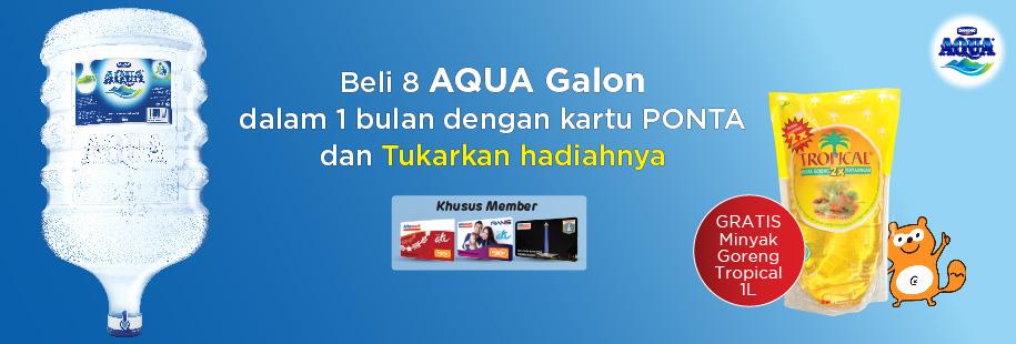 Aqua 202017