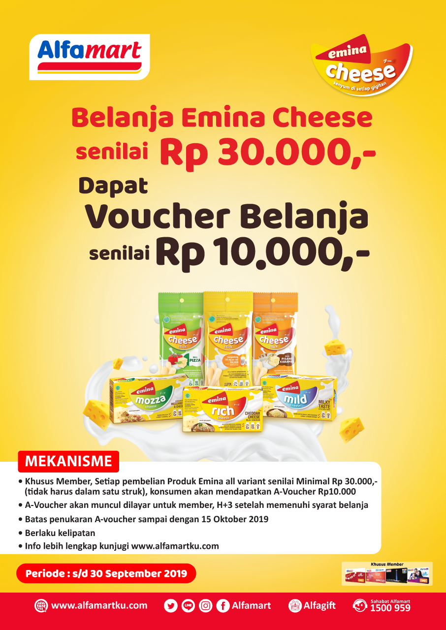 Emina Cheese