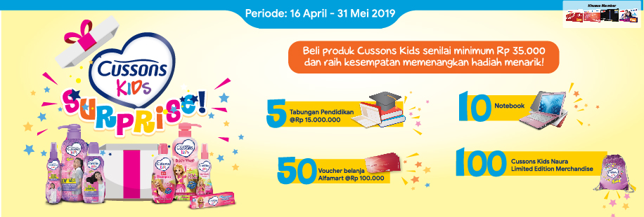 Cussons Kids Surprise 310519