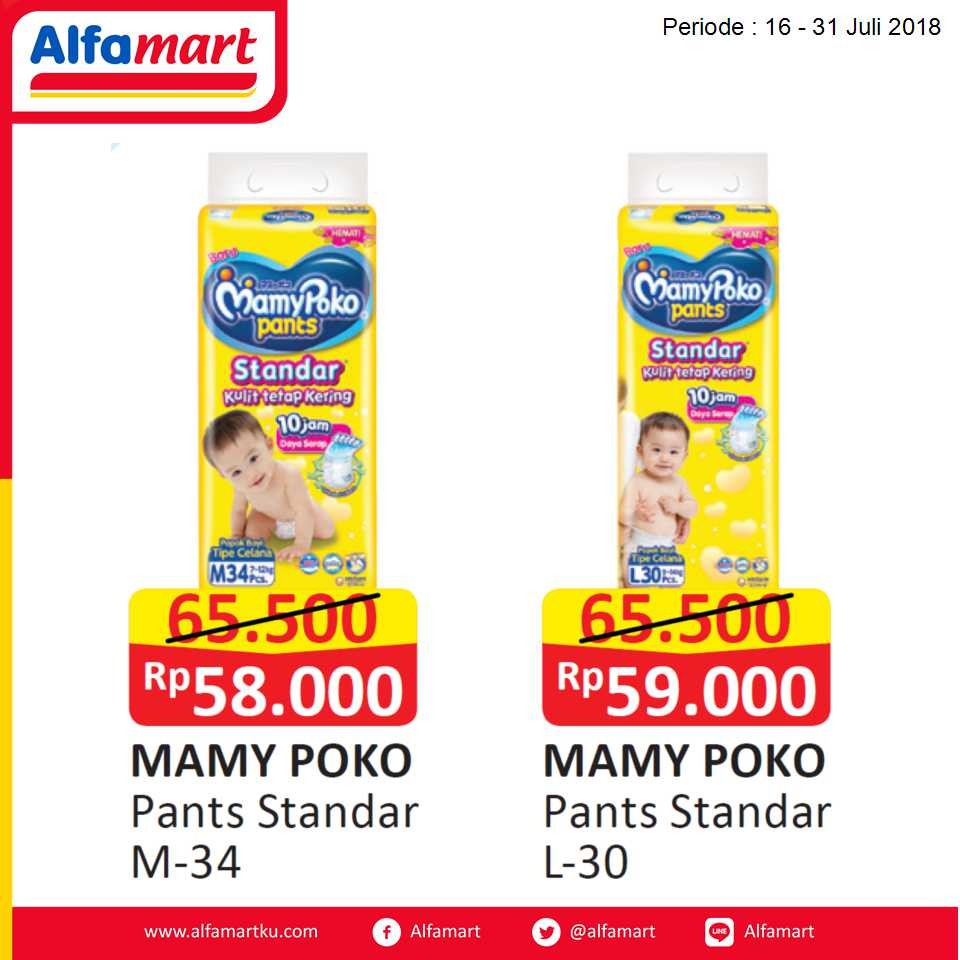 Mamy Poko142018